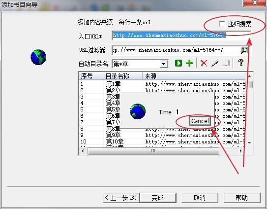 ebookPK软件界面
